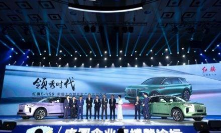 Premium Electric SUV Hongqi E-HS9 Unveiled