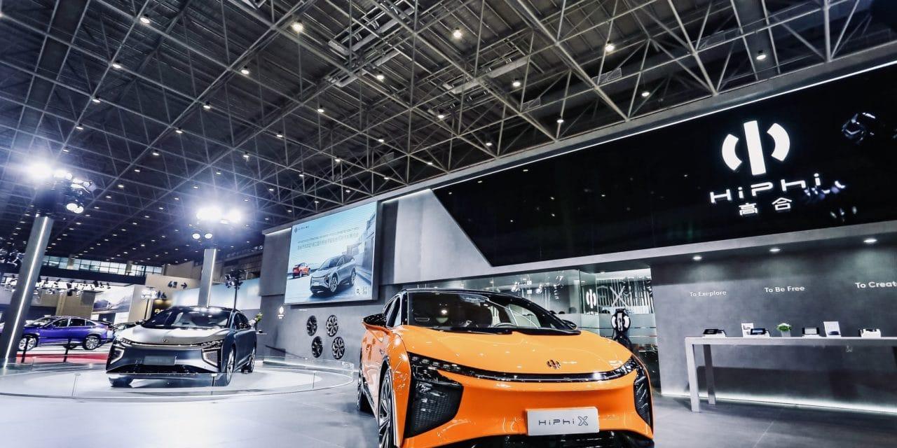 HiPhi X Super SUV Debuts at Auto Show