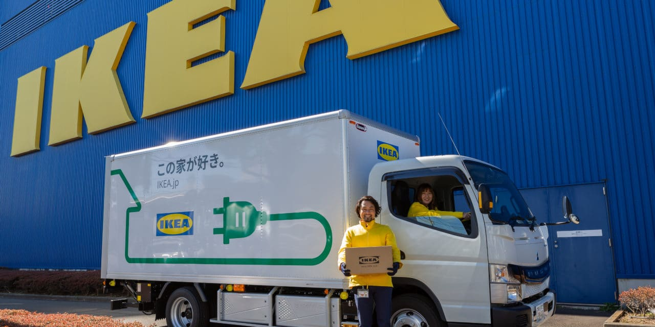 IKEA Japan Enjoying the All-Electric FUSO eCanter