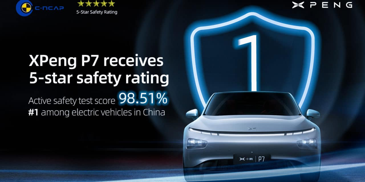 XPeng P7 Achieves 5-Star Safety Rating in China's Latest C-NCAP Safety Test